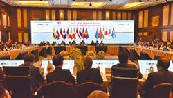 避貿易戰火 RCEP談判加速