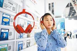 耳朵經濟響起 用戶已達2.32億