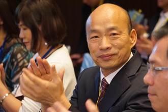 韓國瑜不當市長後 靠一支股票資產增加1800萬元