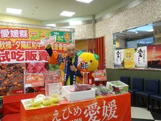 中日民間農產外交 這超市老闆算Aniki