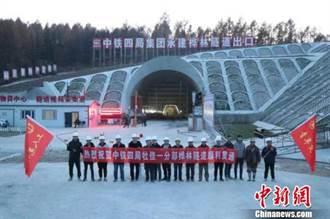 大陸最東端牡佳高鐵 全線最長隧道貫通