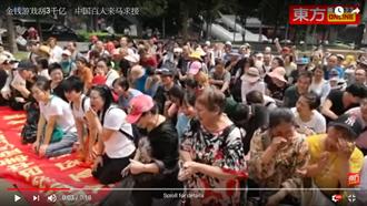 投資詐騙2.2兆 百名陸客馬國當街號哭下跪求援