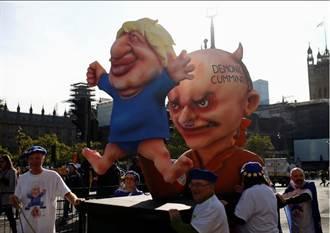 新聞透視: 英脫歐 三大全球議題被審視