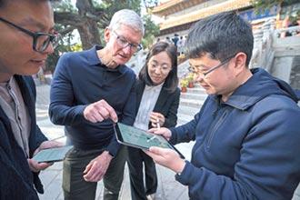 親中、抗中 美企兩樣情-Apple鞏固市場 庫克訪問北京 商談擴大投資