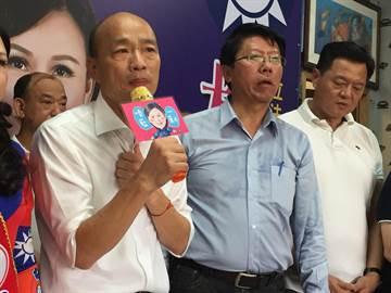 韓國瑜永康造勢 誓言讓台南不再淹水