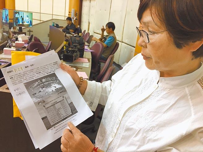 議員劉茂群接獲家長投訴,直指彩虹愛家生命教育協會進校園傳教,協會認為是做生命教育。(甘嘉雯攝)