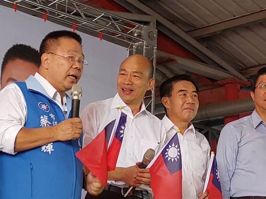 韓國瑜呼籲民眾2020用選票決定自己的命運,台下高喊凍蒜。(莊曜聰攝)