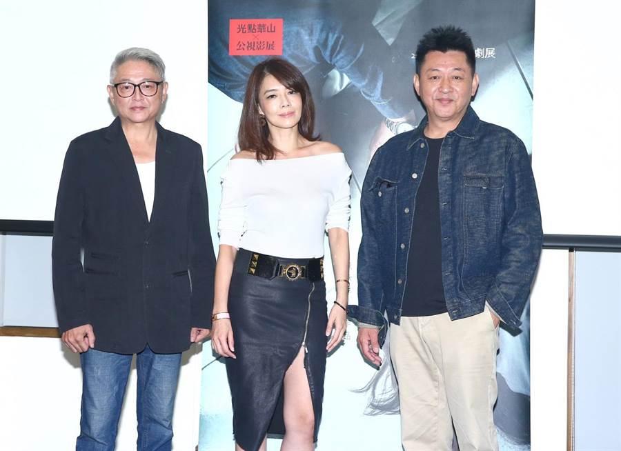 林美貞、庹宗華、李國超出席公視《大潮》首映。(粘耿豪攝)