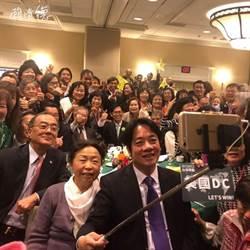 列舉支持蔡英文三理由 賴清德籲團結台灣