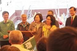 台灣2020選舉任務  蔡英文:就是要「顧主權」