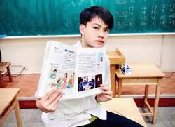 劉亮佐16歲帥兒登上國中課本!《媽媽的遙控器》獲選國中教材