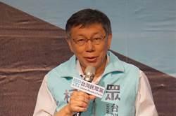柯批韓選總統「台灣不正常」 酸英選前大撒幣