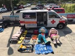 消防水滴超人出動 開箱救護車給你拍照打卡