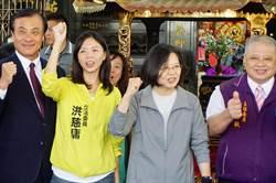 台灣民調可信嗎? 網友列兩點奉勸浪費錢別做了