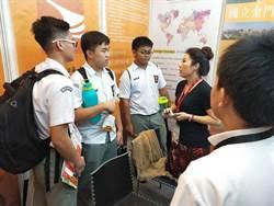 金大赴印尼搶學生  明年25人報名就讀