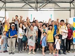 台灣設計展落幕 吸引400萬人次破紀錄