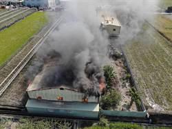 又見農地違建工廠大火 鄰網室栽培農產遭煙燻