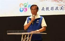 南投世界茶业博览会「香郁拾穗」圆满闭幕 60万参访人次创新高