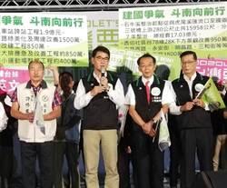 雲林選戰 劉建國選情有驚人轉變