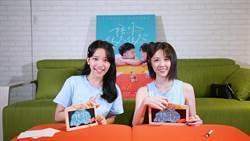 邵雨薇、蔡瑞雪PK賣萌下狠招 自曝女神私密照
