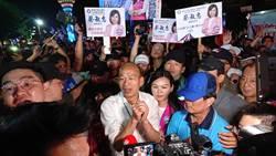 民眾熱情包圍 韓國瑜花園夜市寸步難行喊卡