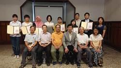 研究各面向 2019台南研究博碩士論文獎學金出爐