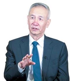 劉鶴:中美新一輪磋商 獲實質性進展