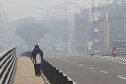印尼霾害又来了