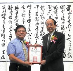 中華九九書畫會聯展 21日截止