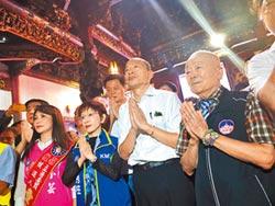 台灣人過得太窩囊 韓籲投國民黨
