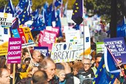 歐盟做好英脫歐兩手準備