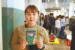 紅配綠超台味 成田杏子瘋檳榔攤