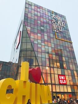 小籠包+酒吧 北京鼎泰豐拚夜經濟