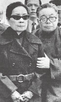 两岸史话-孔令伟、蒋经国 水火不容