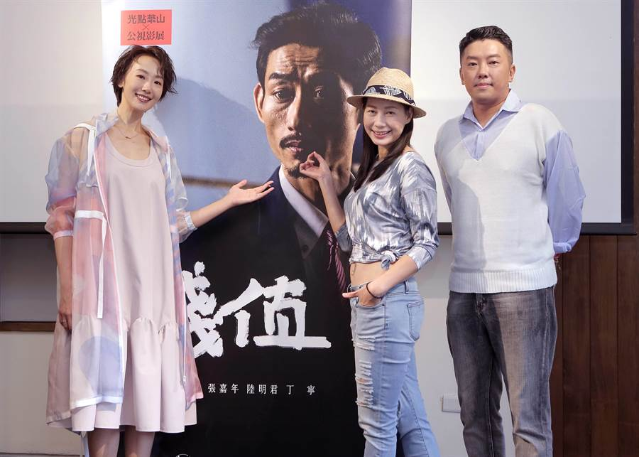 Ding Ning, Lu Mingjun and Duan Yihao participated in the promotion.