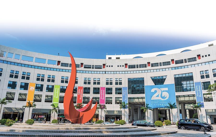 香港各大學曾是大陸高考狀元的寵兒,圖為香港科技大學。(中新社資料照片)