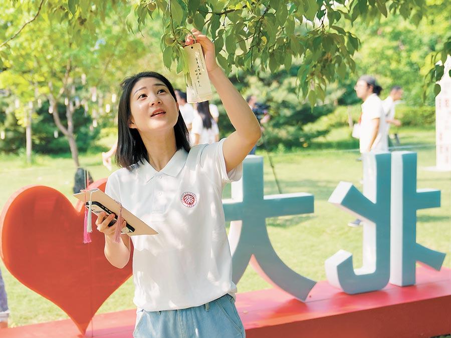 大陸高考狀元今年竟無一人報考香港高校,圖為北大校園。(新華社資料照片)