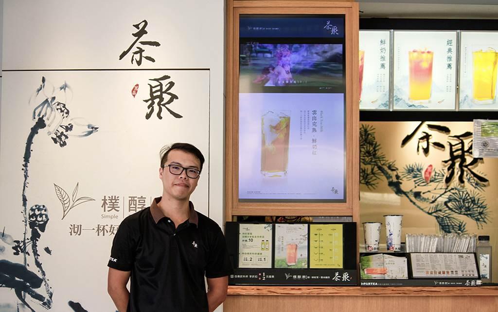 「茶聚」加盟主鄭先生半年開了兩家店。(圖/業者提供)