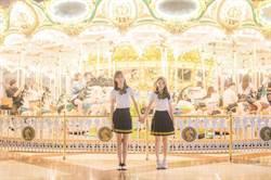 韓樂天世界攜旅遊平台KKday 打造超值夢幻樂園體驗