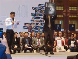 國際人權聯盟首次亞洲年會 第一位講者…前死刑犯