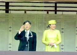 日皇德仁即位儀式從簡仍花近50億台幣