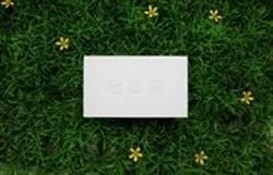 Google Nest Mini第2代正式登台 物聯網家居掀新戰局