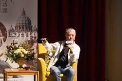 華航邀美學大師蔣勳 全台巡迴60周年講座