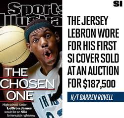 NBA》詹皇高中球衣拍賣 573萬寫歷史