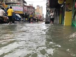 泰山水管破裂 路面漫淹半輪胎高