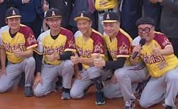 明星公益棒球賽 這些日韓明星11月來台開打!