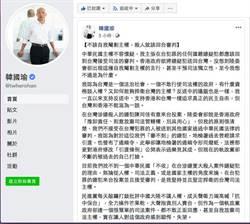 蔡政府拒陳同佳 韓:不該自我閹割主權