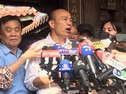 拒絕陳同佳來台 韓國瑜:蔡政府腦袋壞掉了?