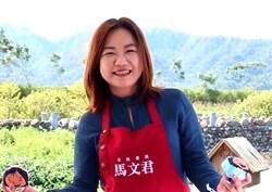 網紅立委馬文君將與蔡培慧上演「兩個女人的戰爭」
