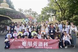 南投茶博發揚光大茶文化 交換學生初體驗